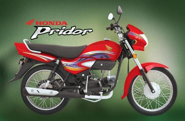 Honda PRIDOR 100 Motor Bike wallpaper (1024 × 670)