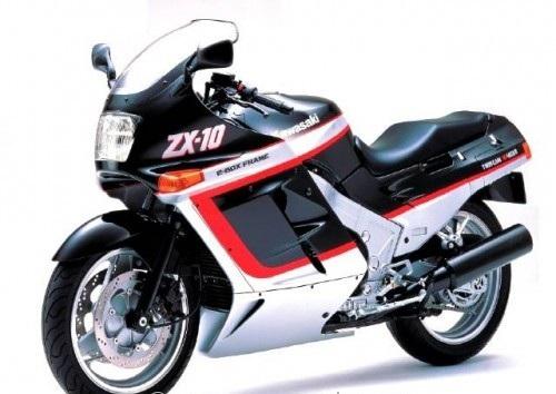 Kawasaki ZX-10 TOMCAT old picture (500x354)