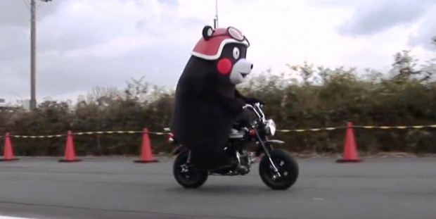 honda monkey Kumamon bike picture (1000x502)
