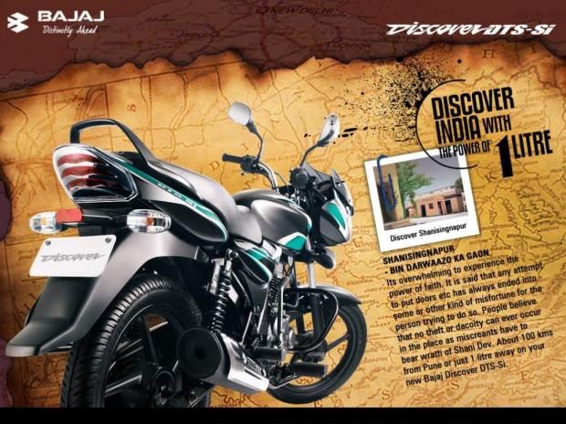 bajaj discover 100 m DTS-SI Poster (1030 × 772)