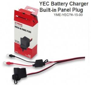 yec batteryharger image