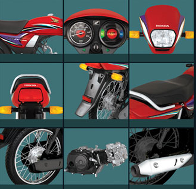honda dream parts 2014