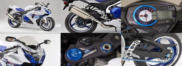 Suzuki GSX-R1000 Specifications image