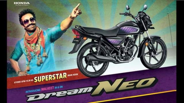 Honda Dream Neo New Edition