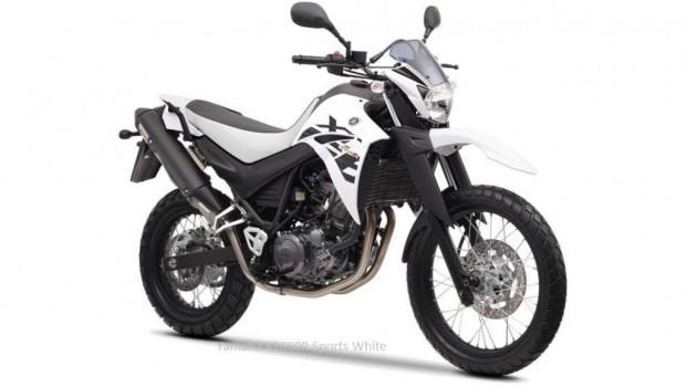 Yamaha XT660R World Best Motorcycles