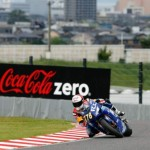 Suzuka 8H: Victory of the Yamaha Factory