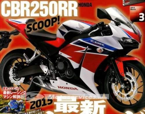 New CBR 250RR, Versys 250, 250, V-Strom, GSX - R 250: Asian News & Rumors