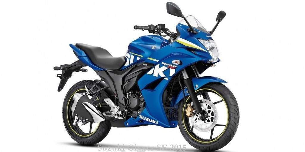 Suzuki Gixxer SF Motorcycle in the World 2015