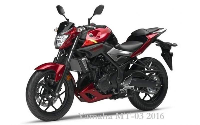 Yamaha MT-03 2016 World Best Motorcycles