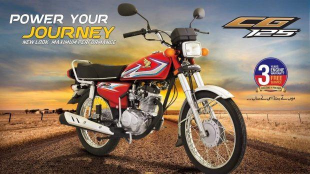 New Honda CG 125 Motorcycles 2017