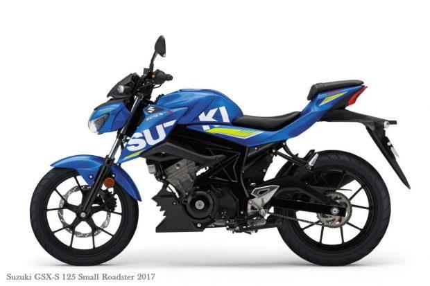 Suzuki Motorcycles GSX-S