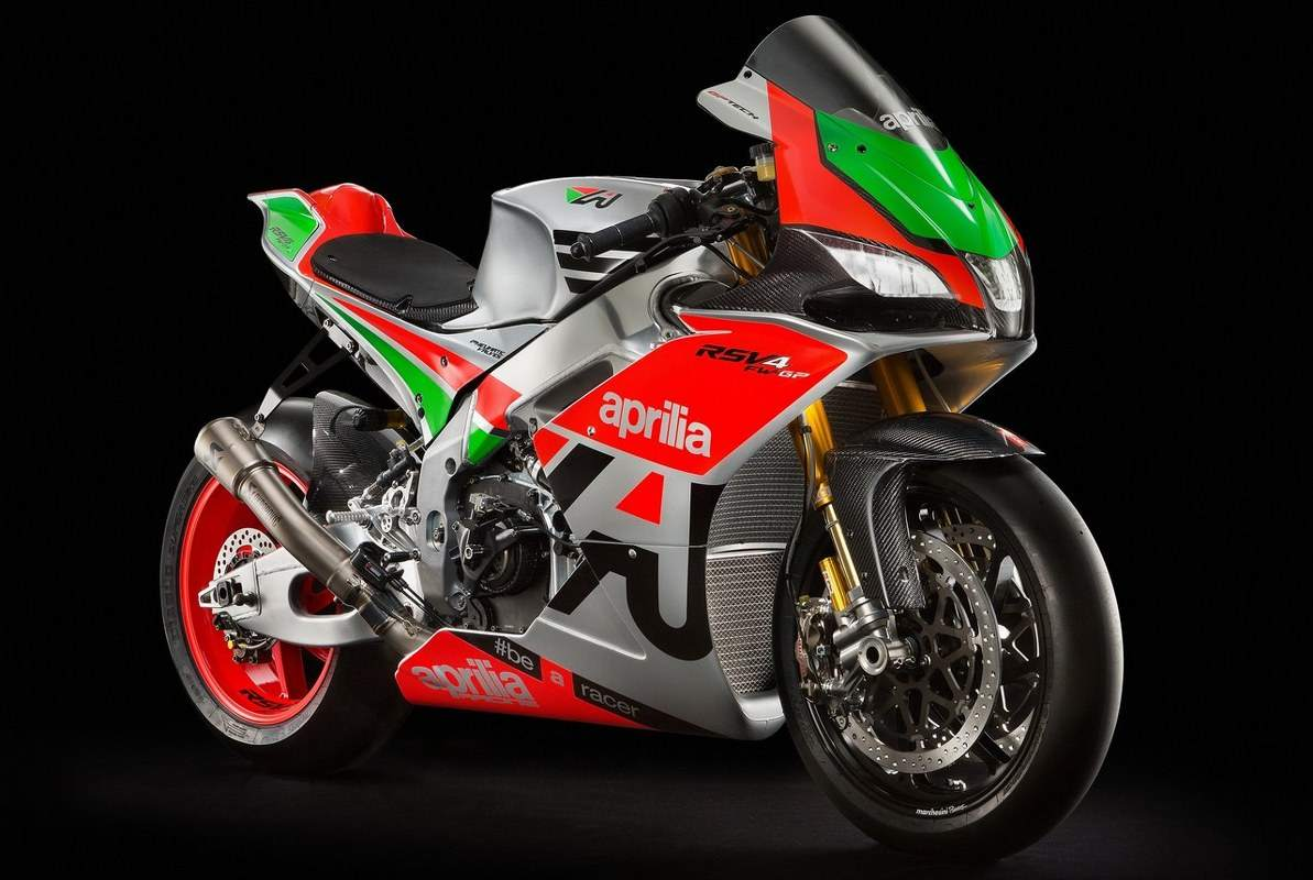 Aprilia RSV4 FW GP Most Powerful Bike With 250 HP