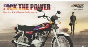 HONDA CG 125 A Powerful Motorcycles 2017